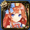 武王姫アリス