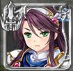帝国騎士アリーセ