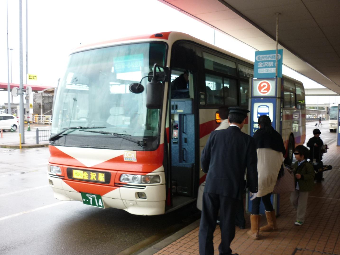 小松空港特急バス - バス乗車記 バス乗車記 高速バス・夜行バス・長距離バスの乗車レビューです