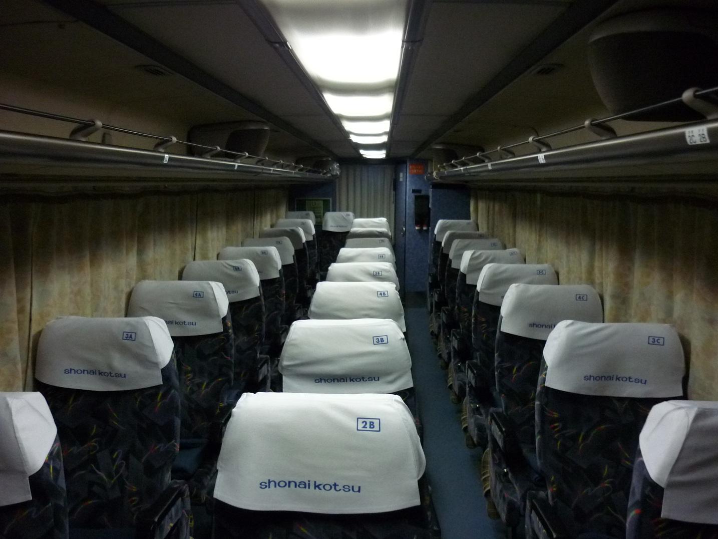 夕陽号 - バス乗車記 バス乗車記 高速バス・夜行バス・長距離バスの乗車レビューです トップペー