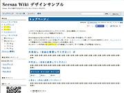 CPAN風