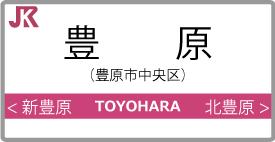 JRK樺太旅客鉄道wiki