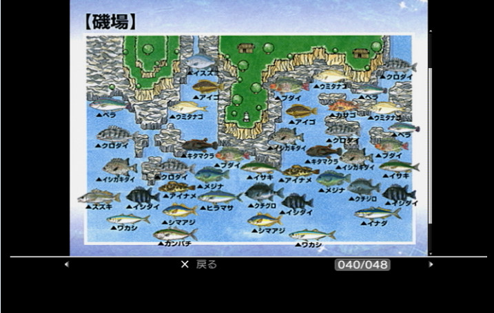 ぬし釣り公式ホームページ - marv.jp