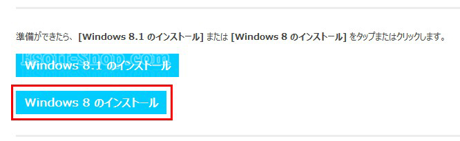Windowsのプロダクトキーを調べる方法 -
