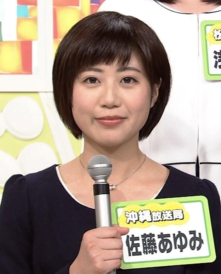 佐藤あゆみの新人時代