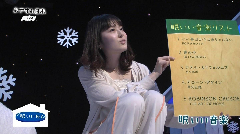 2020/12 浅野里香