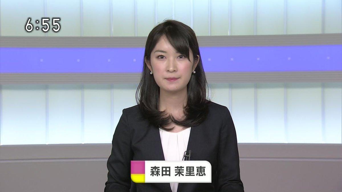 森田茉里恵の新人時代