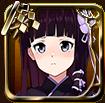 黒紫の巫女キキョウ