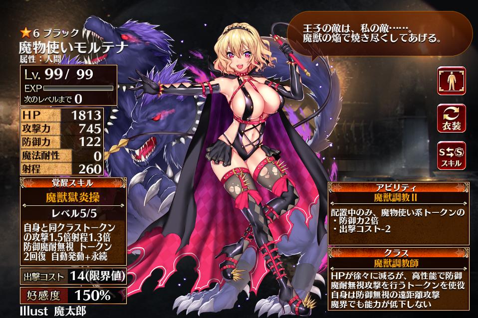 https://image01.seesaawiki.jp/a/s/aigis/zmJjPoaHSe.png