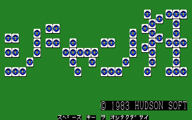 X1 : ジャン狂 - Old Game Datab...