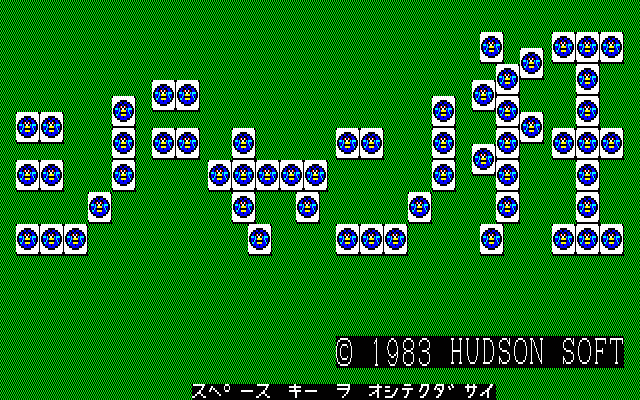 MZ-2200 : ジャン狂 - Old Game ...