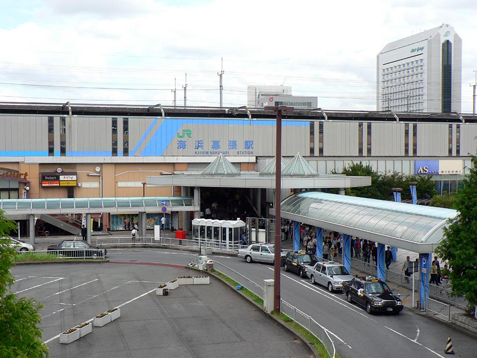 海浜幕張駅 - 駅wiki - Seesaa W...