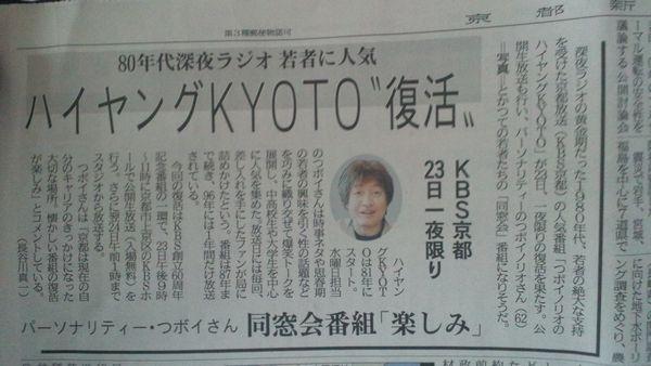 写真】2011/12/23 ~当日のアル...
