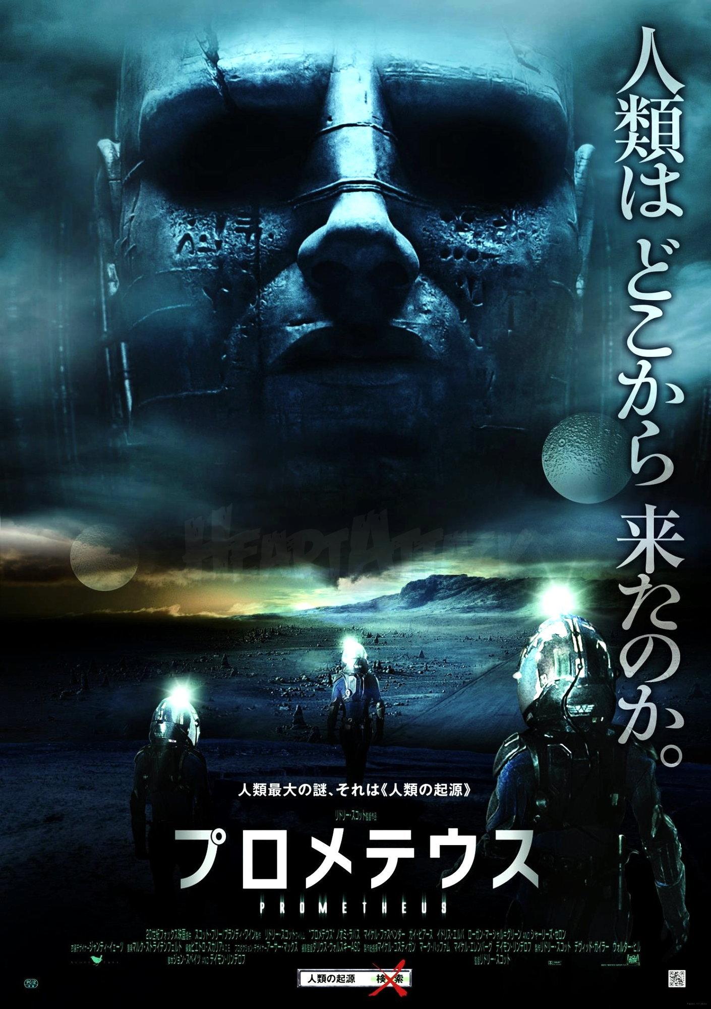 ナルト 2012 映画