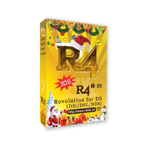 r4 マジコン wiki