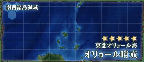 2-3 東部オリョール海