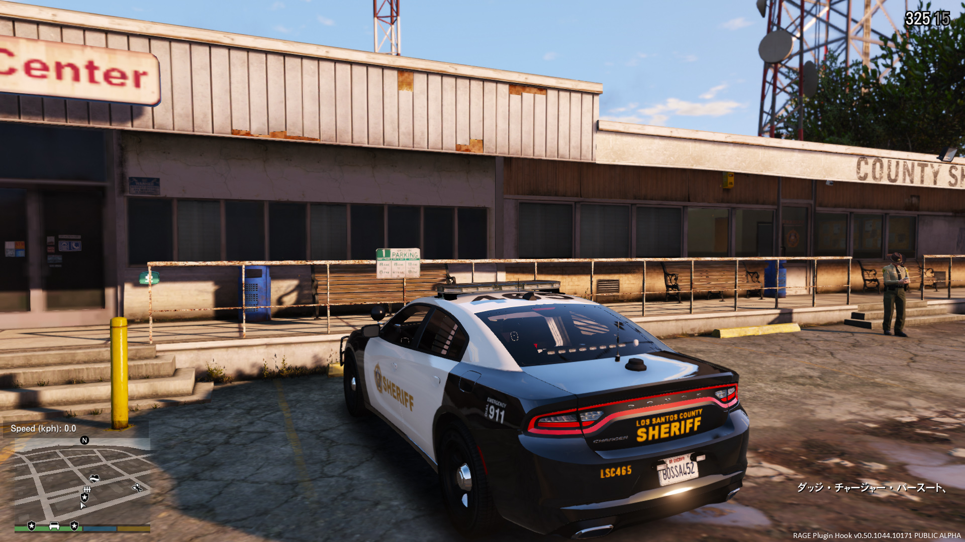 global gxt2 - LSPD:First Response まとめサイト