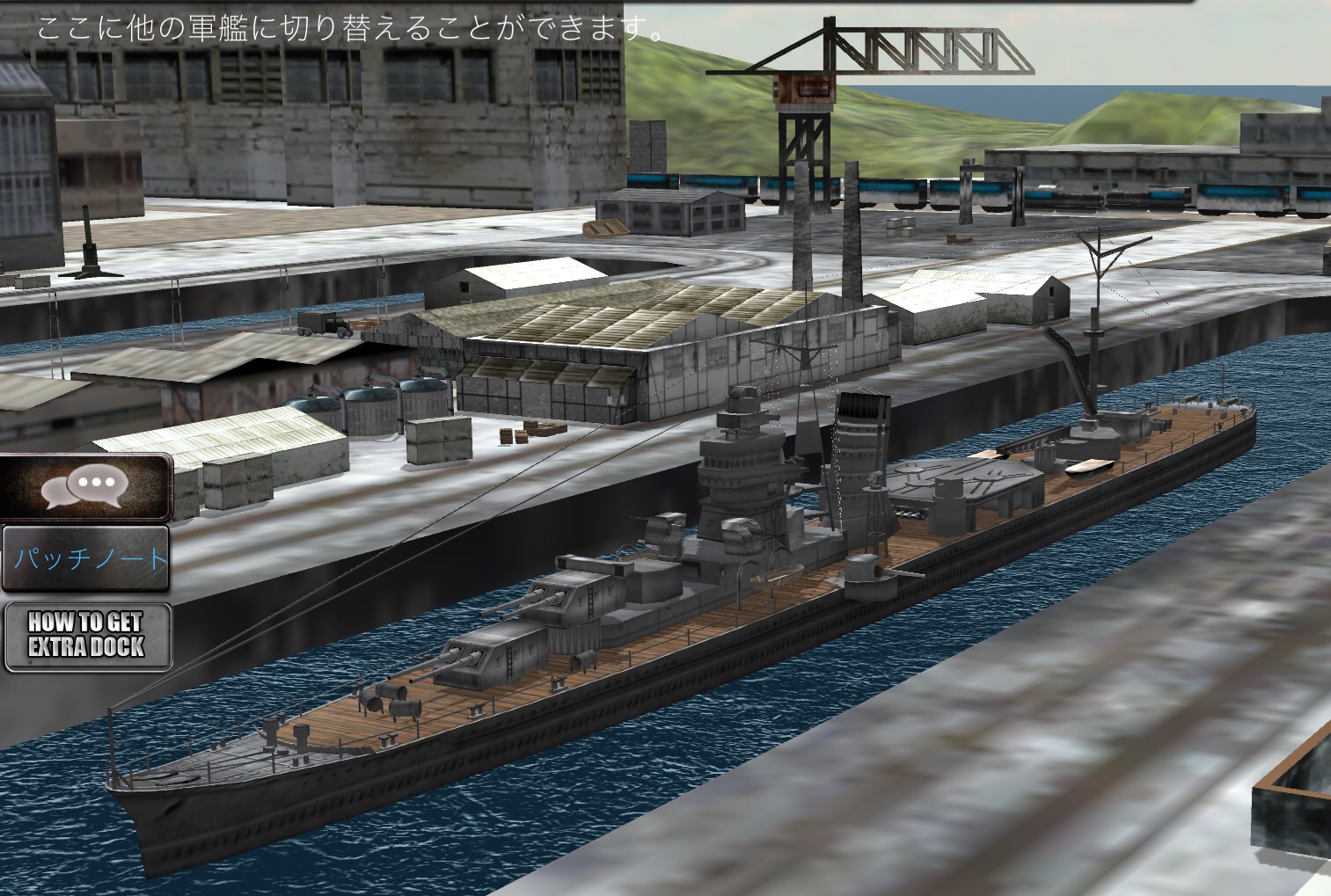 阿賀野型軽巡洋艦 - Naval Front...