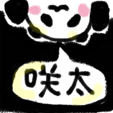 メンバー紹介 咲太 - Party Night Wiki