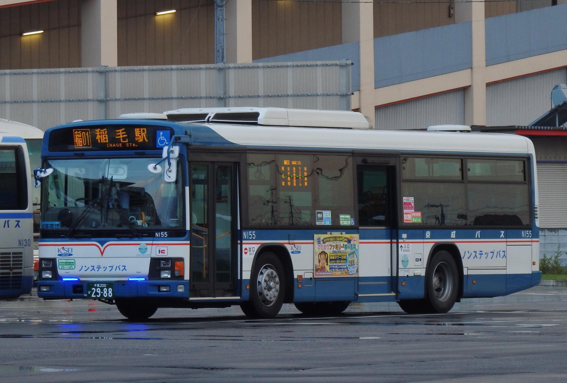 N155 - 京成バス長沼営業所車両...