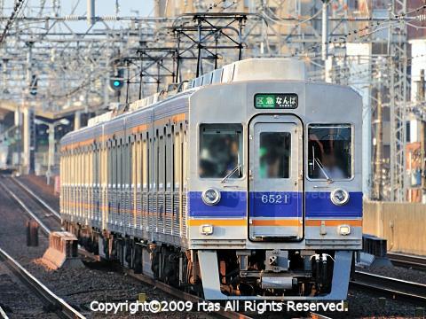 南海6200系 - 関西の鉄道車両図...