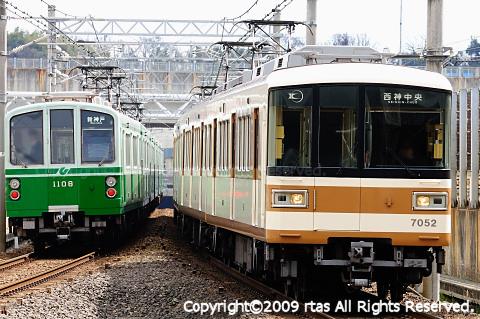 北神急行電鉄 - 関西の鉄道車両...
