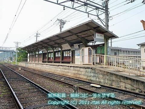 二軒茶屋駅 - 関西の鉄道車両図...