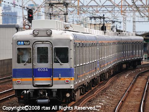 南海6000系 - 関西の鉄道車両図...