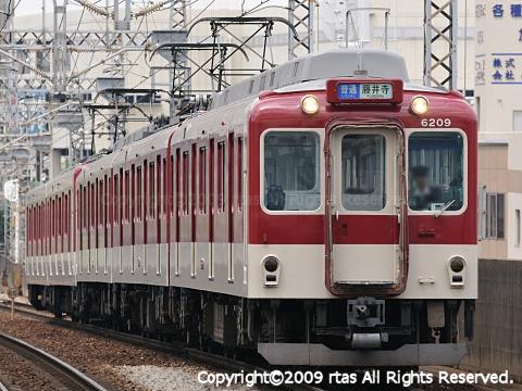 近鉄6200系 - 関西の鉄道車両図...