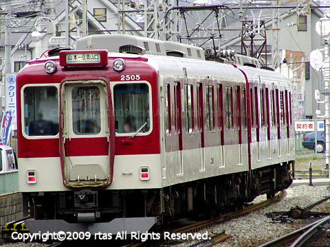 近鉄2400系 関西の鉄道車両図鑑wiki