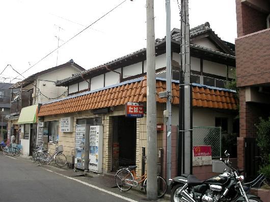 報徳 金沢八景