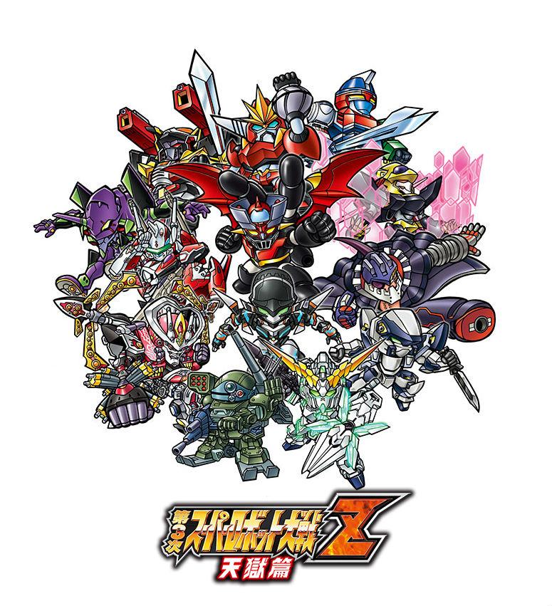 『スーパーロボット大戦X ... - 電撃オンライン