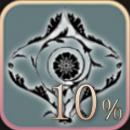 ウォール・タトゥー+10%